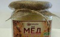 Мёд горный (Таджикистан).