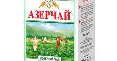 Азерчай зеленый байховый 100гр.
