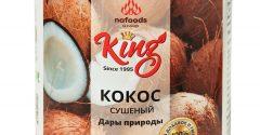 Кокос King 500 г.