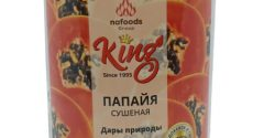 Папайя King
