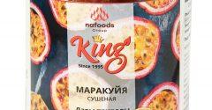 Маракуйя King