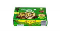 Халва Соан Папди без сахара Индия 250 гр.