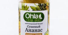 Ананас сушеный Ohla 400 гр.
